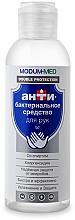Parfüm, Parfüméria, kozmetikum Fertőtlenítő kézgél - Modum Med Double Protection