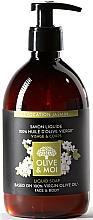 """Parfüm, Parfüméria, kozmetikum Folyékony szappan olíva olajjal """"Jázmin"""" - Saryane Olive & Moi Liquid Soap"""