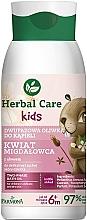 Parfüm, Parfüméria, kozmetikum Kétfázisú fürdő olaj - Farmona Herbal Care Kids
