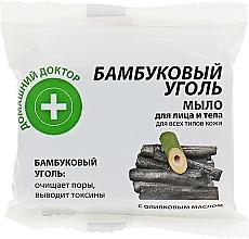 """Parfüm, Parfüméria, kozmetikum Szappan arcra és testre """"Bambusz szén"""" - Házi Orvos"""