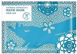 Parfüm, Parfüméria, kozmetikum Hidratáló kesztyű-maszk - Avon Korean Beauty Thermal Hydrating Hand Mask