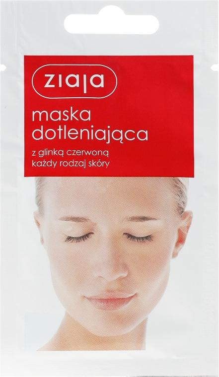 """""""Oxigénes"""" arcmaszk - Ziaja Face Mask"""