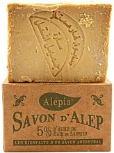 Parfüm, Parfüméria, kozmetikum Babérolaj szappan 5% - Alepia Soap 5% Laurel