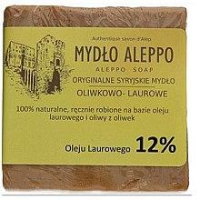 Parfüm, Parfüméria, kozmetikum Bio-Aleppo szappan 12% - Biomika Aleppo Soap