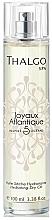 "Parfüm, Parfüméria, kozmetikum Nyugtató száraz olaj ""Atlantisz kincsei"" - Thalgo Atlantic Jewels Hydrating Dry Oil"