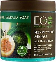 """Parfüm, Parfüméria, kozmetikum Hajmosó és fürdőszappan """"Smaragd"""" - ECO Laboratorie Natural & Organic Body & Hair Emerald Soap"""