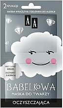 Parfüm, Parfüméria, kozmetikum Arctisztító maszk - AA Bubble Mask Cleansing Face Mask