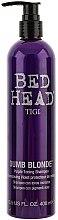 Parfüm, Parfüméria, kozmetikum Sampon - Tigi Dumb Blonde Purple Toning Shampoo