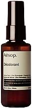 Parfüm, Parfüméria, kozmetikum Dezodor - Aesop Deodorant