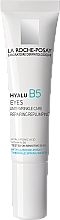 Parfüm, Parfüméria, kozmetikum Ránctalanító szemkörnyékápoló, regeneráló hatás érzékeny szemre - La Roche-Posay Hyalu B5 Eye