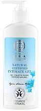 Parfüm, Parfüméria, kozmetikum Intim mosakodó gél - Natura Siberica Cosmos Natural Intimate Gel