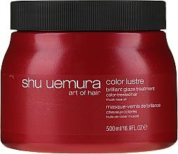 Parfüm, Parfüméria, kozmetikum Maszk festett hajra - Shu Uemura Art Of Hair Color Lustre Treatment