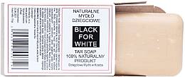 Parfüm, Parfüméria, kozmetikum Natúr kátrány szappan - Biomika Black For White