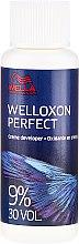 Parfüm, Parfüméria, kozmetikum Oxidálószer - Wella Professionals Welloxon Perfect 9%