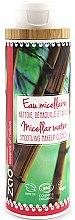 Parfüm, Parfüméria, kozmetikum Organikus micellás víz - Zao Micellar Water