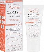 Parfüm, Parfüméria, kozmetikum Nyugtató koncetrátum - Avene XeraCalm Soothing Concentrate