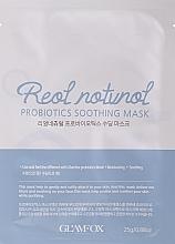 Parfüm, Parfüméria, kozmetikum Probiotikus nyugtató szövetmaszk - Glamfox Probiotic Soothing Mask