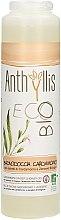 Parfüm, Parfüméria, kozmetikum Tusfürdő kardamonnal és gyömbérrel - Anthyllis Cardamom and Ginger Shower Gel