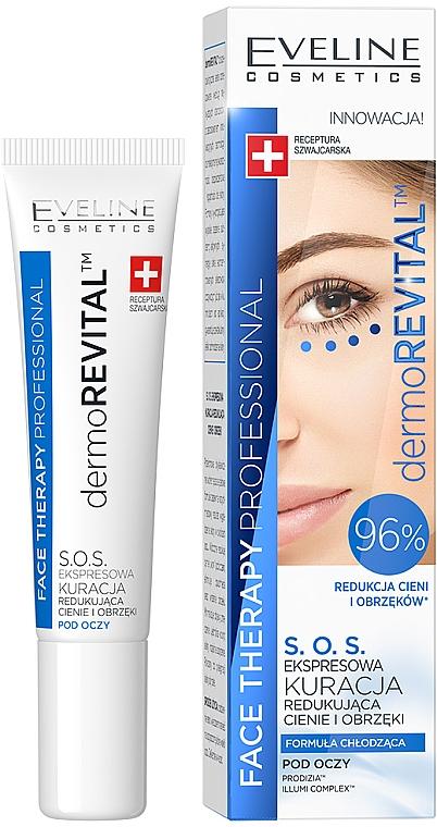 Expressz szérum ödéma és sötét karikák ellen - Eveline Cosmetics Face Therapy Professional SOS DermoRevital