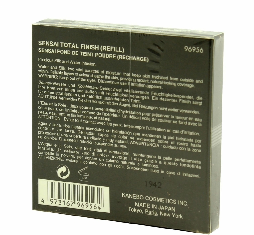 Kompakt púder - Kanebo Sensai Total Finish Refill SPF 15 (refill) — fotó N3
