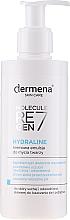 Parfüm, Parfüméria, kozmetikum Krémes mosakodó emulzió - Dermena Skin Care Hydraline Emulsion