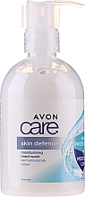 Parfüm, Parfüméria, kozmetikum Hidratáló folyékony szappan - Avon Skin Defence Moisturising Hand Wash
