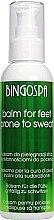 Parfüm, Parfüméria, kozmetikum Izzadásgátló lábápoló balzsam - BingoSpa Balm For Feet Prone To Sweat