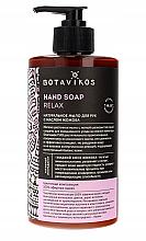Parfüm, Parfüméria, kozmetikum Folyékony szappan jojobaolajjal - Botavikos Relax Hand Soap