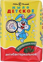 """Parfüm, Parfüméria, kozmetikum Gyerekszappan """"Antibakteriális"""", útifűvel és teafával - Newska Kosmetyka"""