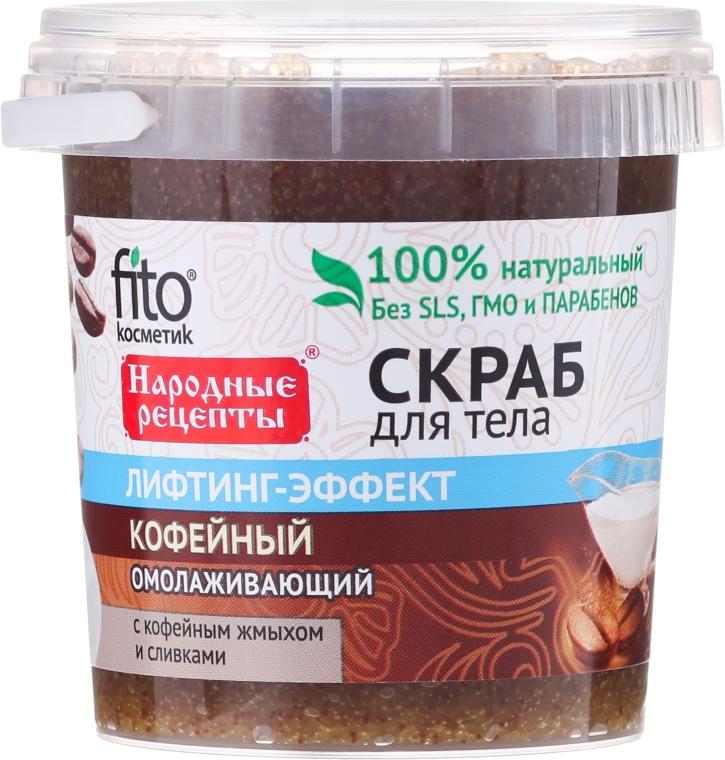 """Testradír """"Kávé"""" - Fito Kozmetikum"""