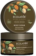 "Parfüm, Parfüméria, kozmetikum Testradír ""Mély regenerálás"" - Ecolatier Organic Argana Body Scrub"