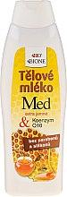 Parfüm, Parfüméria, kozmetikum Testápoló - Bione Cosmetics Honey + Q10 Regenerative Body With Vitamin E Lotion