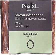 Parfüm, Parfüméria, kozmetikum Szappan - Najel Aleppo Soap