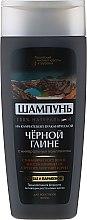 "Parfüm, Parfüméria, kozmetikum Hajsampon ""Kamcsatka vulkáni fekete agyag"" - Fito Cosmetic"