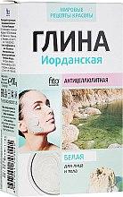 Parfüm, Parfüméria, kozmetikum Jordán fehér agyag arcra és testre, hidratáló hatással - Fito Kozmetikum