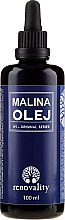 "Parfüm, Parfüméria, kozmetikum Olaj arcra és testre ""Málna"" - Renovality Original Series Raspberry Oil"