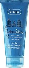 Parfüm, Parfüméria, kozmetikum Hidratáló hajkondicionáló száraz hajra - Ziaja Gdanskin Marine Conditioner Dry Hair