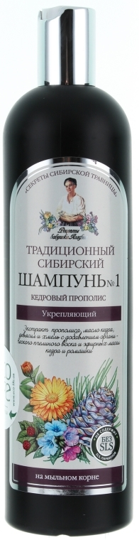 Sampon №1 cédrus propolisszal - Agáta nagymama receptjei