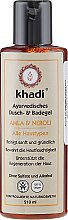 """Parfüm, Parfüméria, kozmetikum Tusoló- és fürdőgél """"Amla-neroli"""" - Khadi Amla & Neroli Bath & Body Wash"""