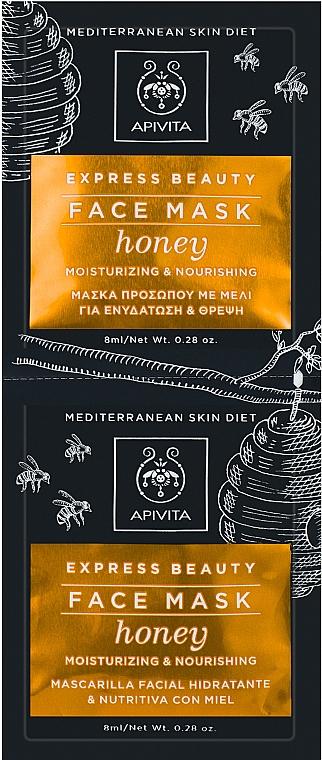 Hidratáló és fiatalító maszk mézzel - Apivita Moisturizing and Nourishing Mask — fotó N1