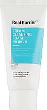 Parfüm, Parfüméria, kozmetikum Krémes tisztító hab - Real Barrier Cream Cleansing Foam