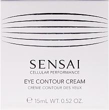 Parfüm, Parfüméria, kozmetikum Regeneráló öregedésgátló szemkörnyékápoló krém - Kanebo Sensai Cellular Performance Eye Contour Cream