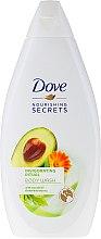 """Parfüm, Parfüméria, kozmetikum Tusfürdő """"Avokádó"""" - Dove Nourishing Secrets Invigorating Shower Gel"""