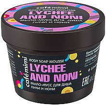 "Parfüm, Parfüméria, kozmetikum Fürdő szappan-mousse ""Licsi és noni"" - Cafe Mimi Body Soap Mousse Lychee And Noni"