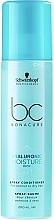 Parfüm, Parfüméria, kozmetikum Hidratáló kondicionáló spray normál és száraz hajra - Schwarzkopf Professional Bonacure Hyaluronic Moisture Kick Spray Conditioner