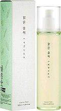 Parfüm, Parfüméria, kozmetikum Arctonik-esszencia - A'pieu Pure Pine Bud Essence Toner
