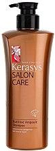 Parfüm, Parfüméria, kozmetikum Tápláló sampon - KeraSys Salon Care Nutritive Ampoule Shampoo