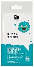 Parfüm, Parfüméria, kozmetikum Buborék maszk - AA Emoji