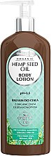 Parfüm, Parfüméria, kozmetikum Testápoló organikus kender olajjal - GlySkinCare Hemp Seed Oil Body Lotion