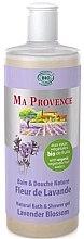 "Parfüm, Parfüméria, kozmetikum Tusfürdő gél ""Levendula"" - Ma Provence Bath & Shower Gel Lavender Blossom"